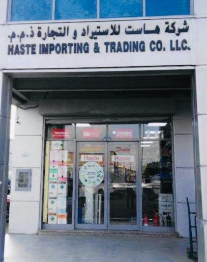 About Us | Haste Trading LLC, Dubai